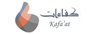 kafaat-logo-01